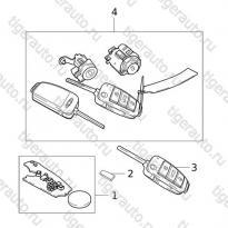 Каталог HANDLE AND LOCK CYLINDER SYSTEM  Chery Tiggo 5 (T21)