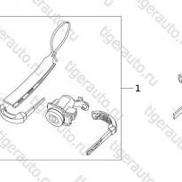 Каталог HANDLE AND LOCK CYLINDER SYSTEM (BA) Chery Tiggo 5 (T21)
