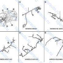 Каталог WIRING (2) Luxgen 7 SUV
