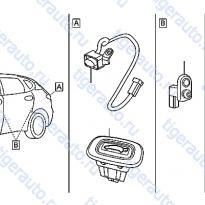 Каталог SWITCH (2) Luxgen 7 SUV