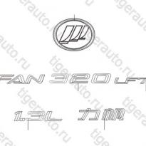 Каталог Логотип Lifan Smily