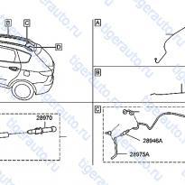 Каталог WINDSHIELD WASHER (2) Luxgen 7 SUV