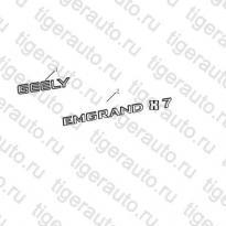 Каталог EMBLEM Geely Emgrand X7